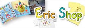 Eric Shopはこちら