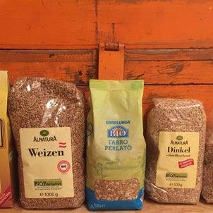 ファッロ(古代麦)のサラダの画像
