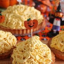 かぼちゃモンブランタ…