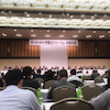 経団連「労働法フォーラム」in 名古屋に参加しました!の画像