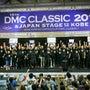 DMCクラシック20…