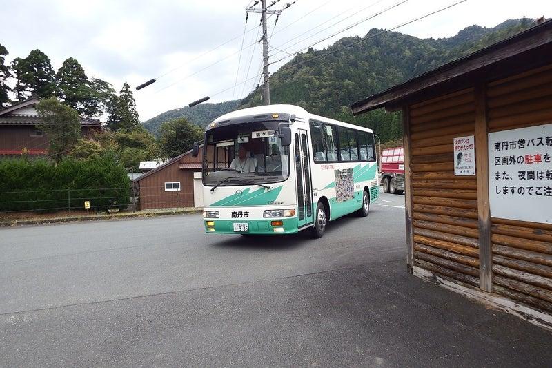 京都府バスの旅その6(後編)~...
