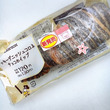 菓子パンのススメ(@…