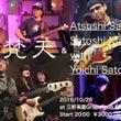 Atsushi Sa…