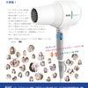 【アレティスペシャルアンバサダーモデル】Saita11月号(10月7日発売号)掲載中♡の画像