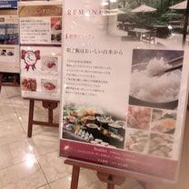 大阪No.1と人気のリーガロイヤルホテルの朝食の記事に添付されている画像
