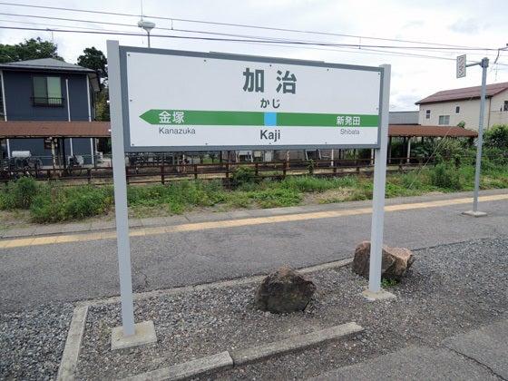 羽越本線・加治駅
