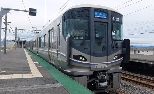 JR西日本新快速の系譜 225系100...