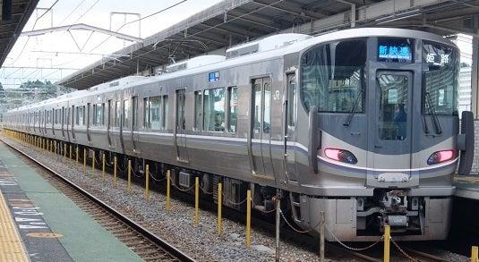 JR西日本新快速の系譜 225系100番台~標準化を図った新たな ...