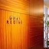 エステ×フィットネスの新しいダイエットプログラム「モアレジーム」トライアル体験へ♡の画像