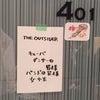 ハリウッド映画『THE OUTSIDER』50's マンボ クラブシーン撮影の画像