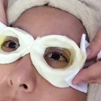 【眼球エステ】ネトラバスティ4月もやります!!の記事に添付されている画像
