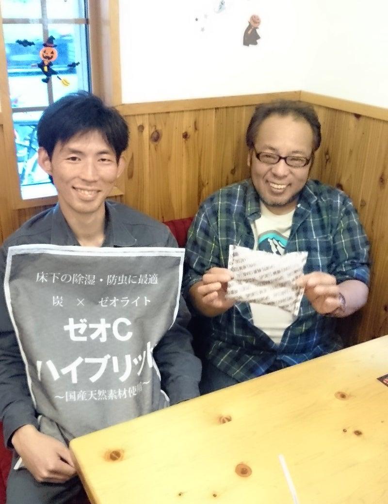 市川忠義 - JapaneseClass.jp