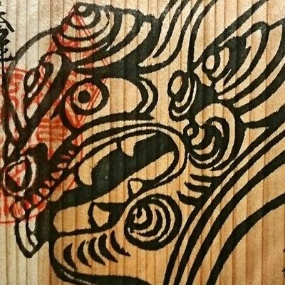 【新潟】 西福寺 開山堂 のステキな【御朱印帳】&【御朱印】の記事に添付されている画像
