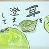 函館「絵コミ=はがき絵コミュニケーションの会」No.2・・・・No.1103の画像