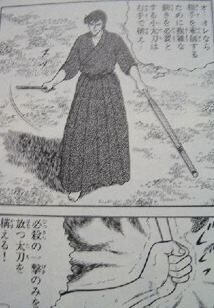 韓国人、宮本武蔵と日本人を必死でDisる。   momongaの雄たけび ...