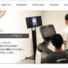 新サービス パーソナルトレーニングNEOスタートします!の画像