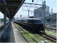 熊本駅を出るキハ183系あそぼーい!