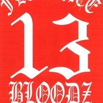 Florence13 創立者の戯言の記事に添付されている画像