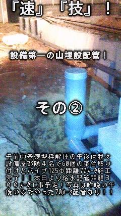 image0008.jpg
