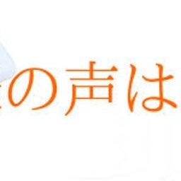 画像 梅雨明け☆夏本番☆どこにも行けないあなたへ…夏痩せダイエットキャンペーン!! の記事より 1つ目