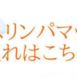 画像 梅雨明け☆夏本番☆どこにも行けないあなたへ…夏痩せダイエットキャンペーン!! の記事より 2つ目