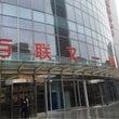 上海の街並み(五角場…