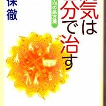 膠原病・慢性肝炎・腎…