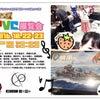 PVC展覧会★の画像