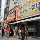 通天閣再建60周年と新世界の街並みの変貌☆の記事より