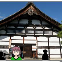 ちょい部IN京都 そ…