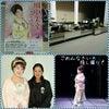 川中美幸さんコンサート・・・♪の画像