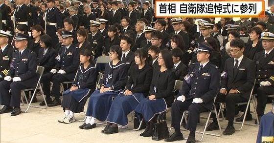 安倍総理 自衛隊殉職隊員追悼式...