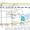 10/24月【ハンドメイド市Kacomほにゃらら】に来てくださいの画像