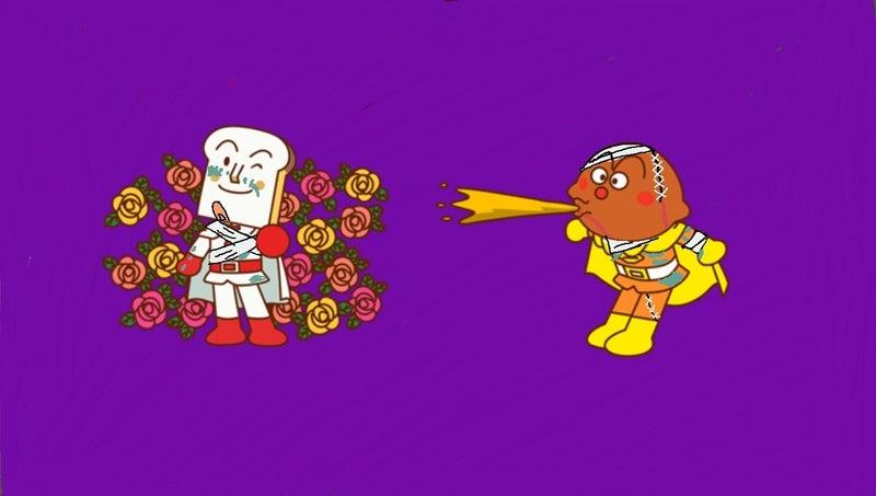 ゾンビしょくぱんまんゾンビカレーパンマン Baikongnaoのブログ