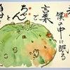 日本人の母国語は、日本語!・・・・No.1105の画像