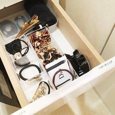 洗面所で使う化粧品☆整理収納の記事に添付されている画像