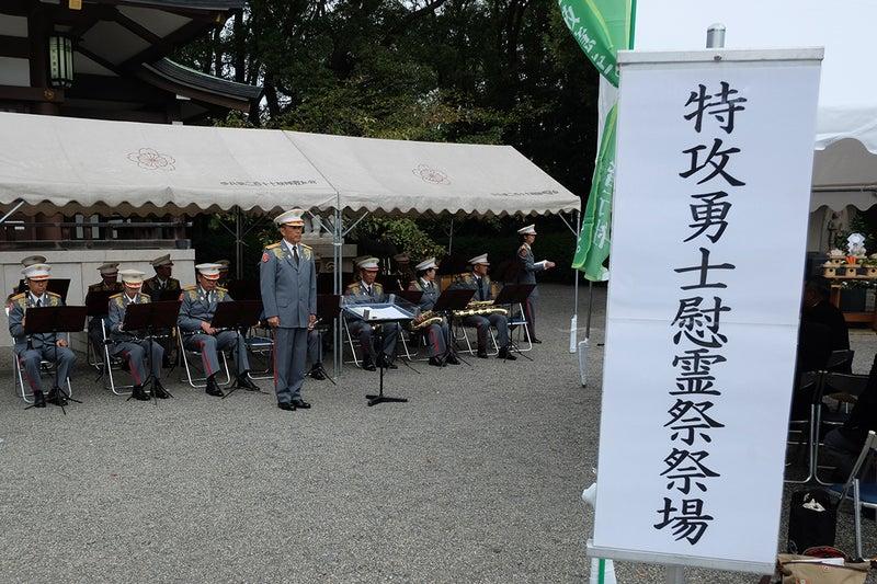 大阪護国神社「特攻勇士慰霊祭」...