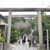ちぃーちゃんのお茶会 in 鎌倉に参加してきました。の画像