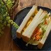 久しぶりのサンドイッチとモンタボーで購入したパンの画像