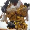 最高のサプライズ!!!〜新居浜太鼓祭り〜の画像