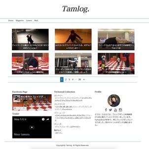 Tamlog.の方で集中して書いていきます。の画像