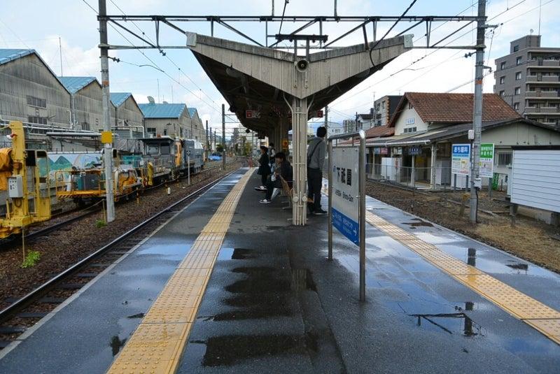 可部線 下祇園駅 子供の頃を思い...