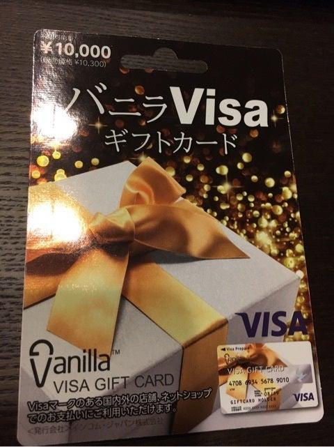 Visa visa negle Image collections