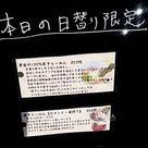 【日替り限定】黄金の100%煮干らーめん 850円@めんや天夢(栃木県 栃木市)の記事より