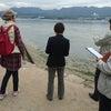 宮島公認ガイド試験の画像