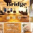 Bridge(vol…
