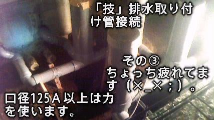 image0010.jpg