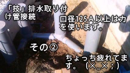 image0009.jpg