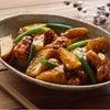 鶏胸肉とじゃがいもの甘辛炒めと吉野家ご当地鍋の画像